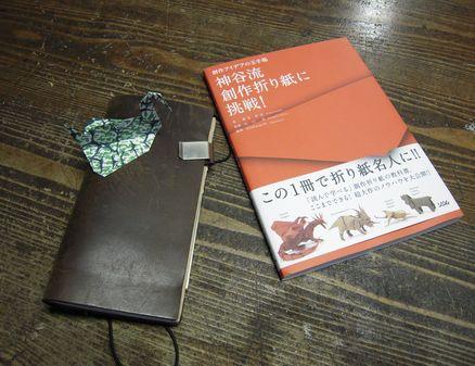 20101202.jpg