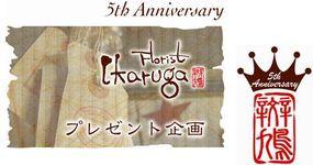p-kikaku-blog.jpg